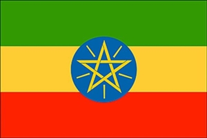 etiyopya vizesi - Etiyopya